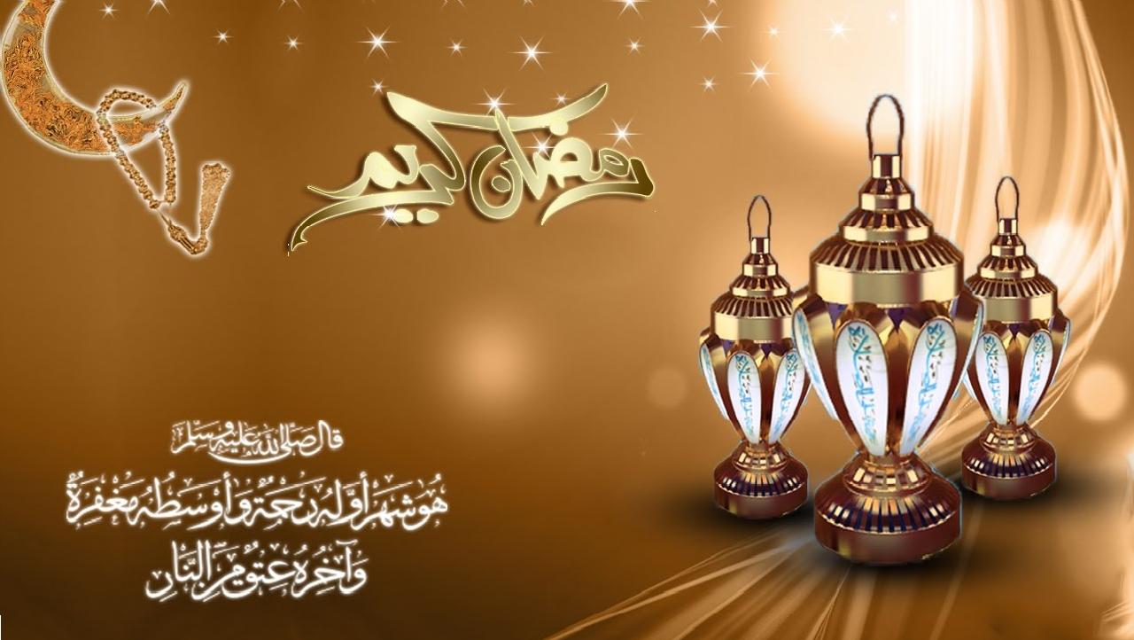 صور تهنئة رمضان 2021 رسائل تبريكات شهر رمضان