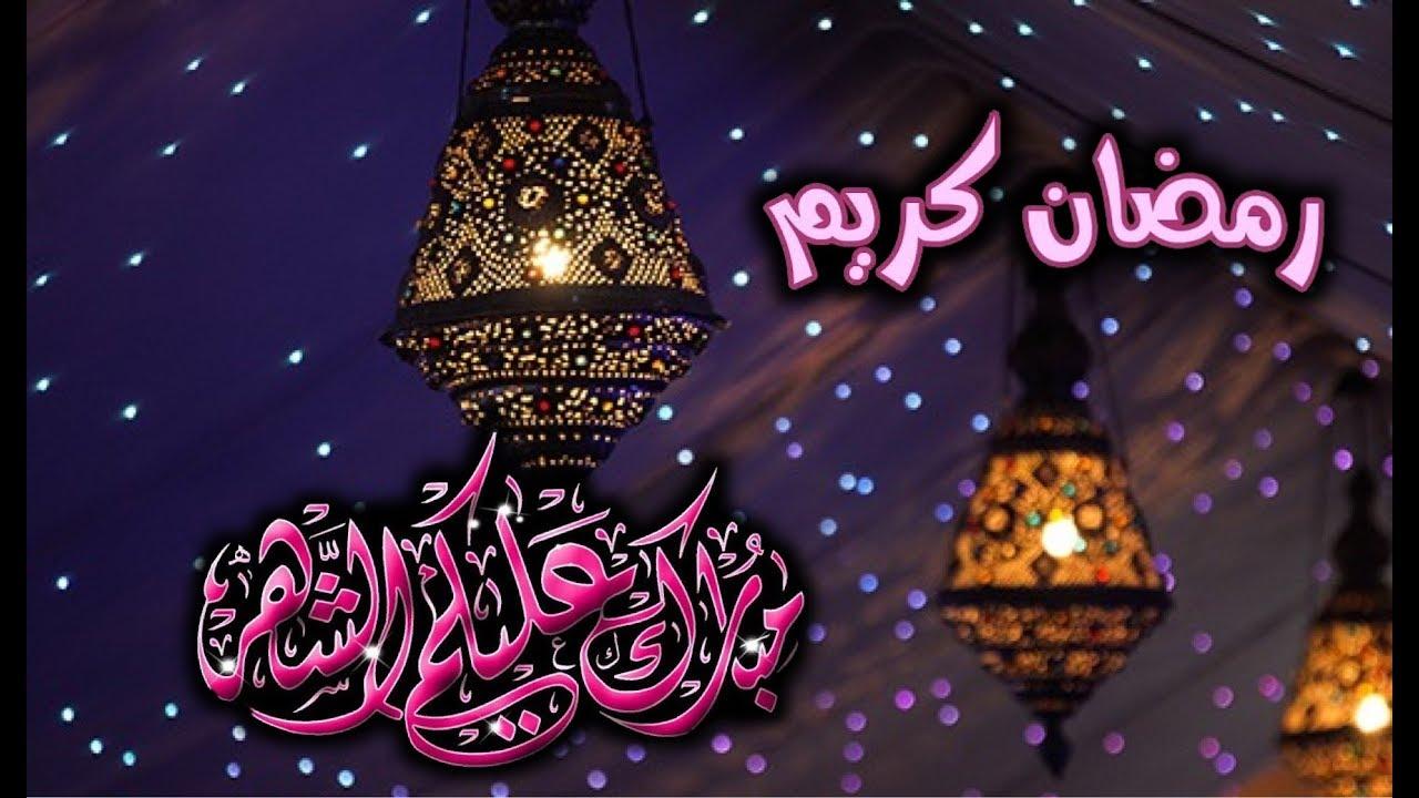 رسائل تهنئة شهر رمضان 2021 بريحة المسك والعود رمضان علينا وعليكم يعود هنا أجمل الصور