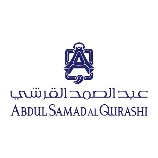 عبد الصمد القرشي للتوظيف