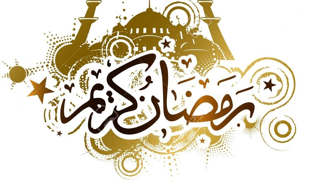 استطلاع رؤية هلال رمضان 2021 غرة شهر رمضان