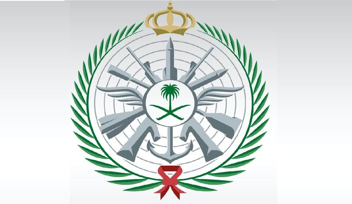 وزارة الدفاع نتائج القبول المبدئي ضباط ثانوي 1442 بوابة القبول الموحد afca.mod.gov.sa