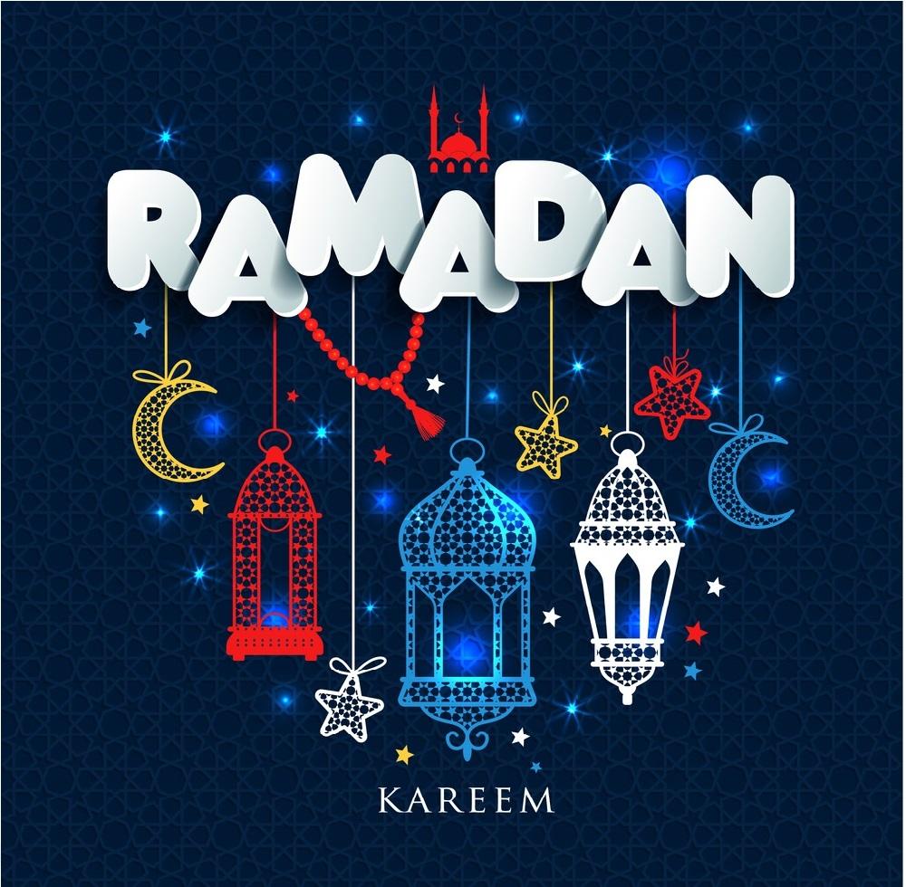 تهنئة رمضان 2021 معايدة بمناسبة شهر رمضان كريم