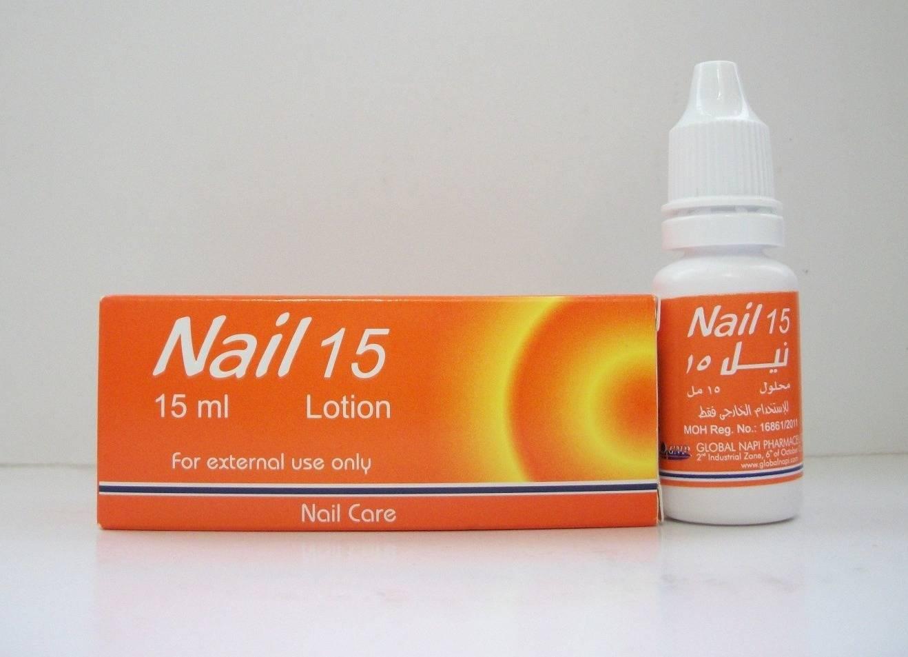 مقوي للأظافر nail15