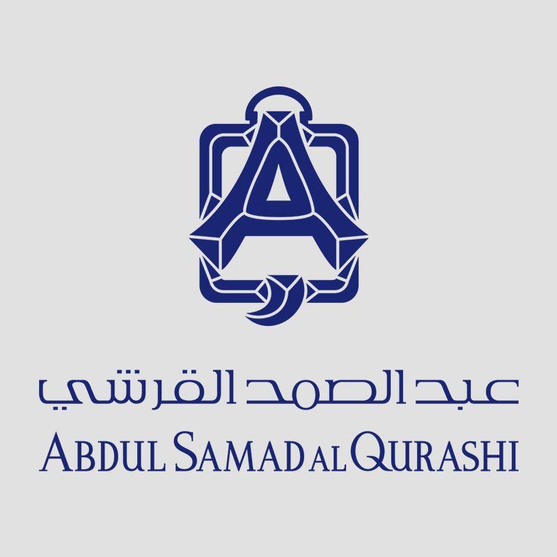 عبدالصمد القرشي توظيف 1442 بالتعاون مع باب زرق جميل وظيفة بائع عطور ذكور ثقفني