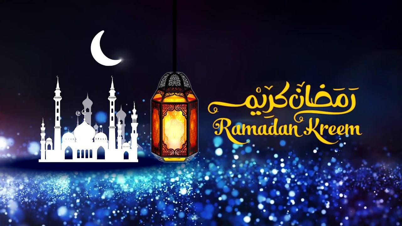 صور رمضان 2021 ramadan kareem