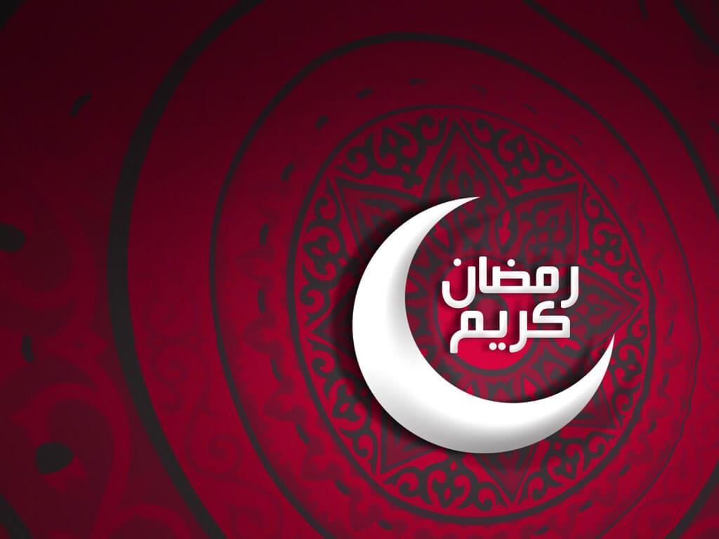 صور رمضان 2021 تهنئة بمناسبة شهر رمضان تبريكات