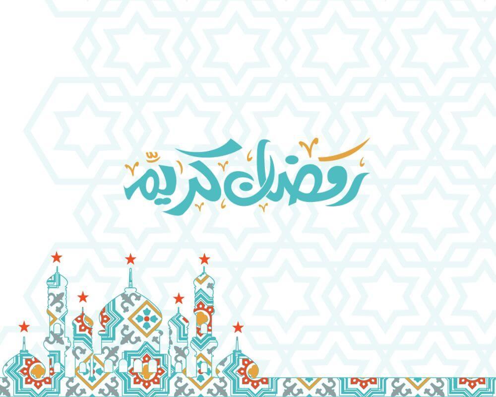 صور رمضان كريم للفيس بوك 2021