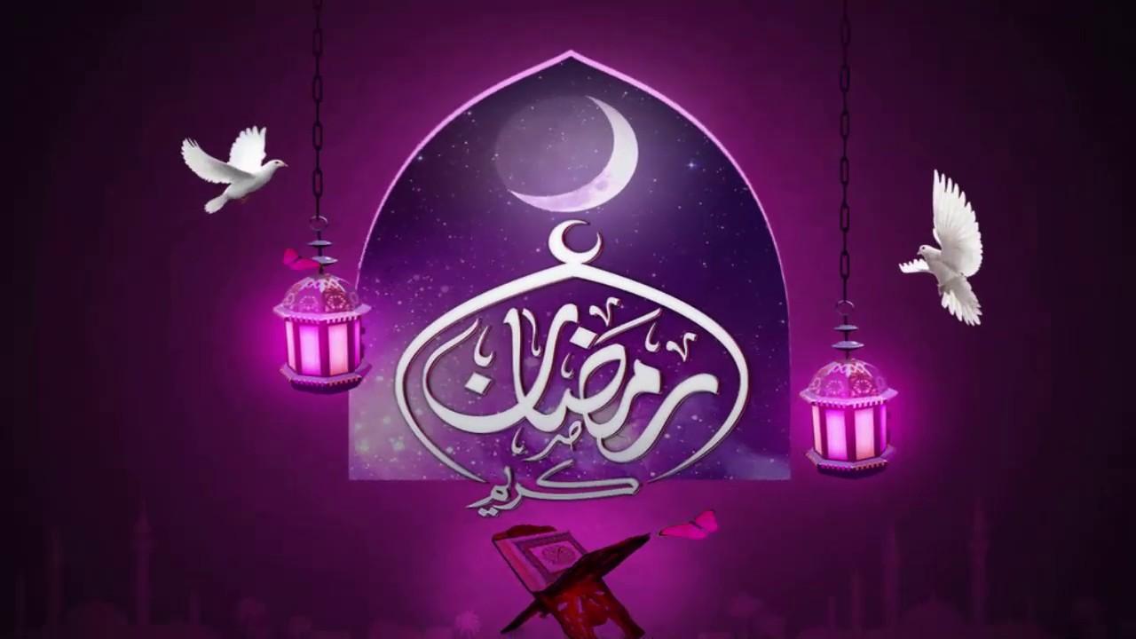 امساكية رمضان ٢٠٢١ في السعودية مواقيت الصلاة