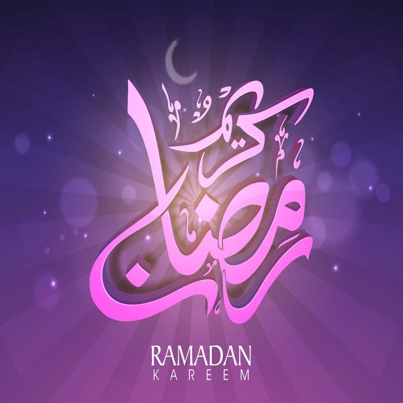 رسائل تبريكات رمضان