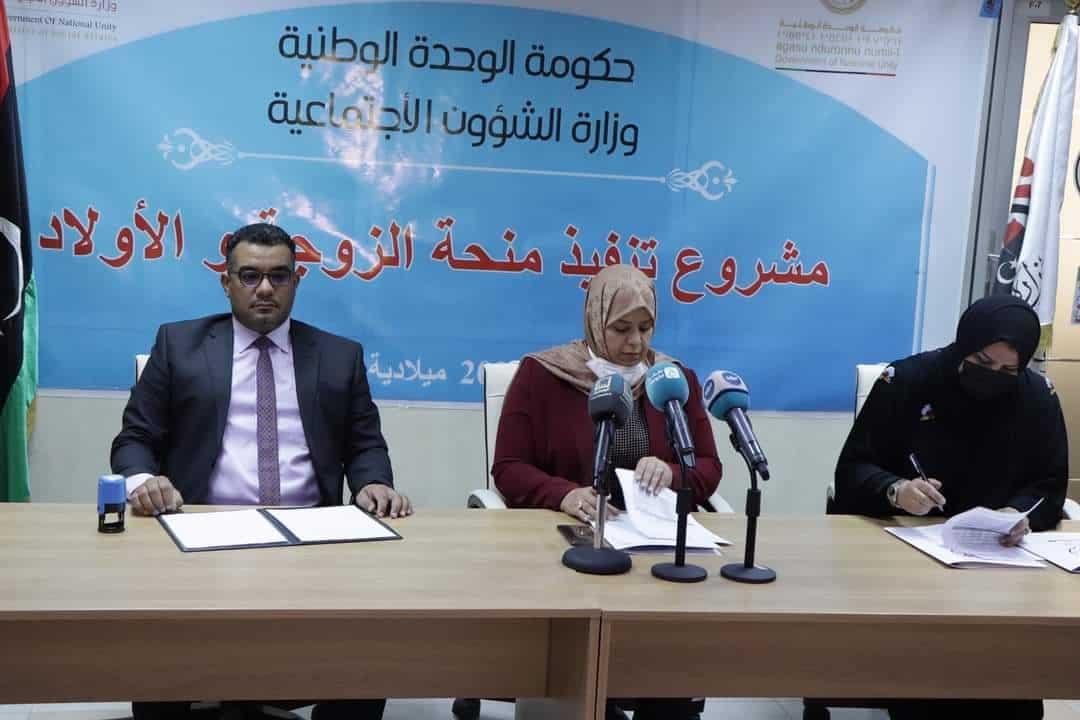 مراسم البدء فى صرف منحة الزوجة والأبناء الليبية