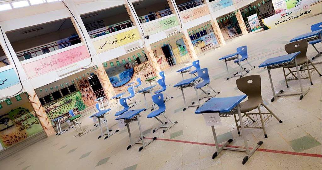 منصة مدرستي التعليم بالسعودية تعليمات هامة في أول يوم للاختبارات النهائية لطلاب المرحلة المتوسطة والمرحلة الثانوية لعام 1442