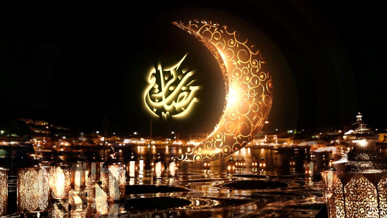 رسائل تهنئة شهر رمضان المبارك 2021