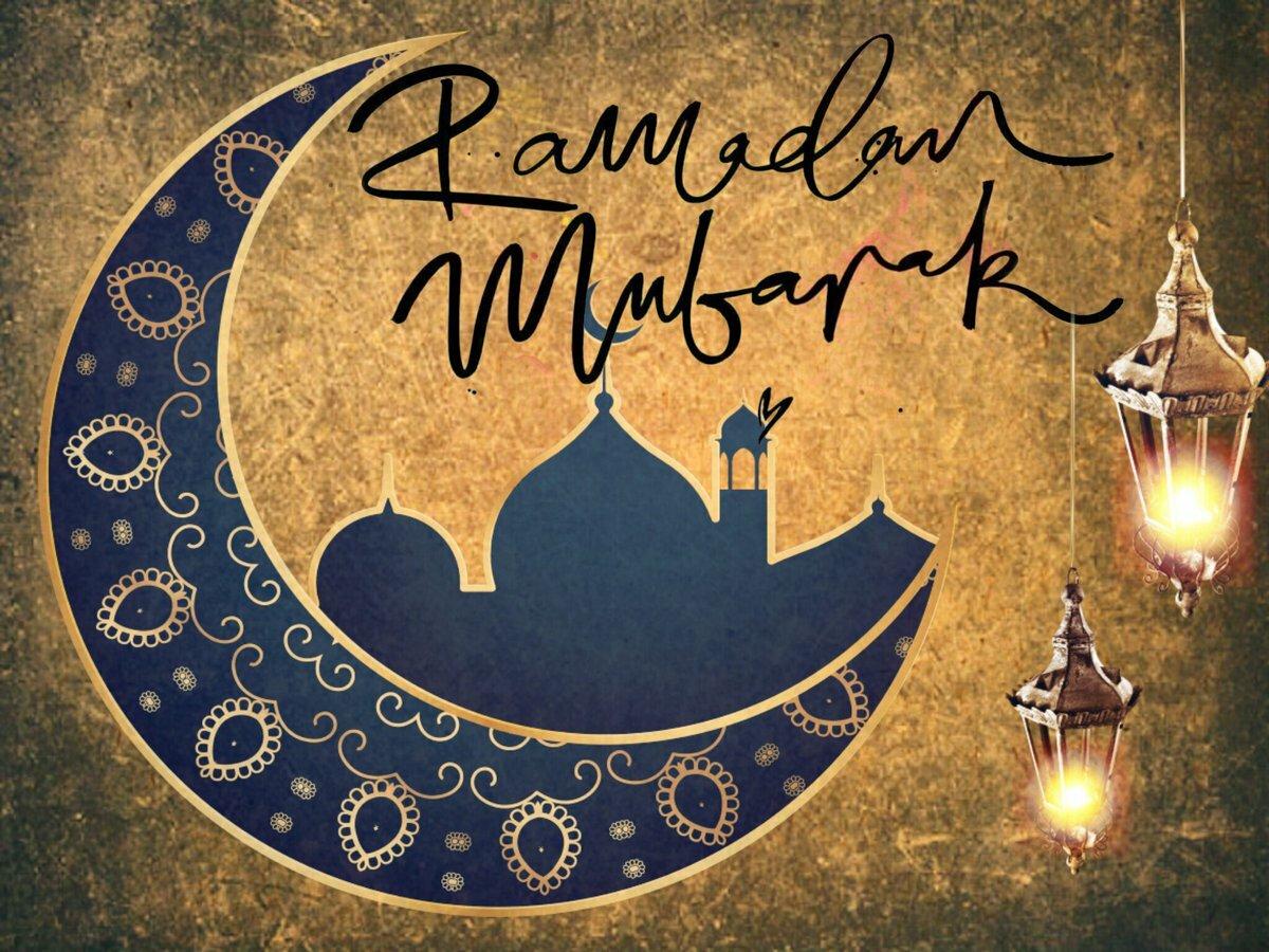تهنئة شهر رمضان المبارك 2021