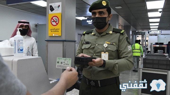 لها للسعوديين المسموح 2021 الدول السفر