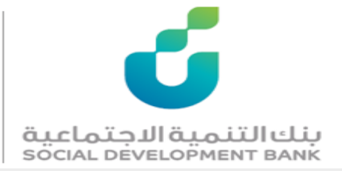 قرض بنك التنمية