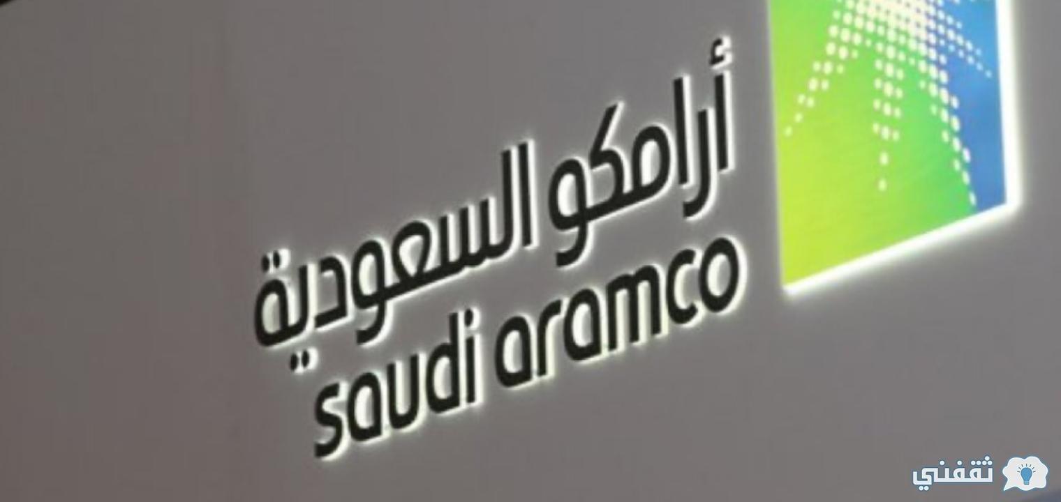 سعر البنزين الجديد في السعودية اليوم تحديثات ارتفاع اسعار ...