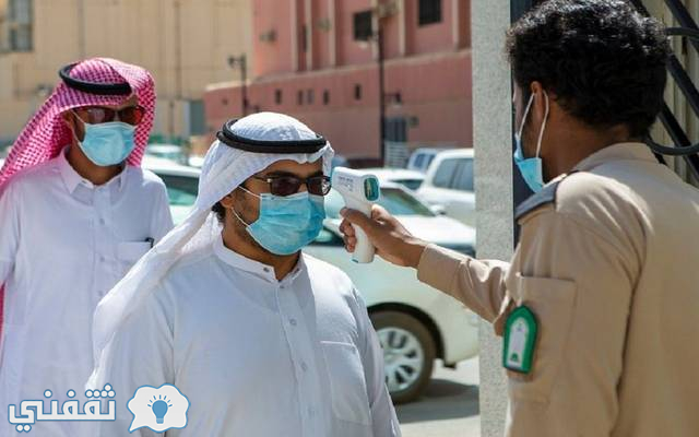 الشروط الجديدة لوزارة الداخلية السعودية