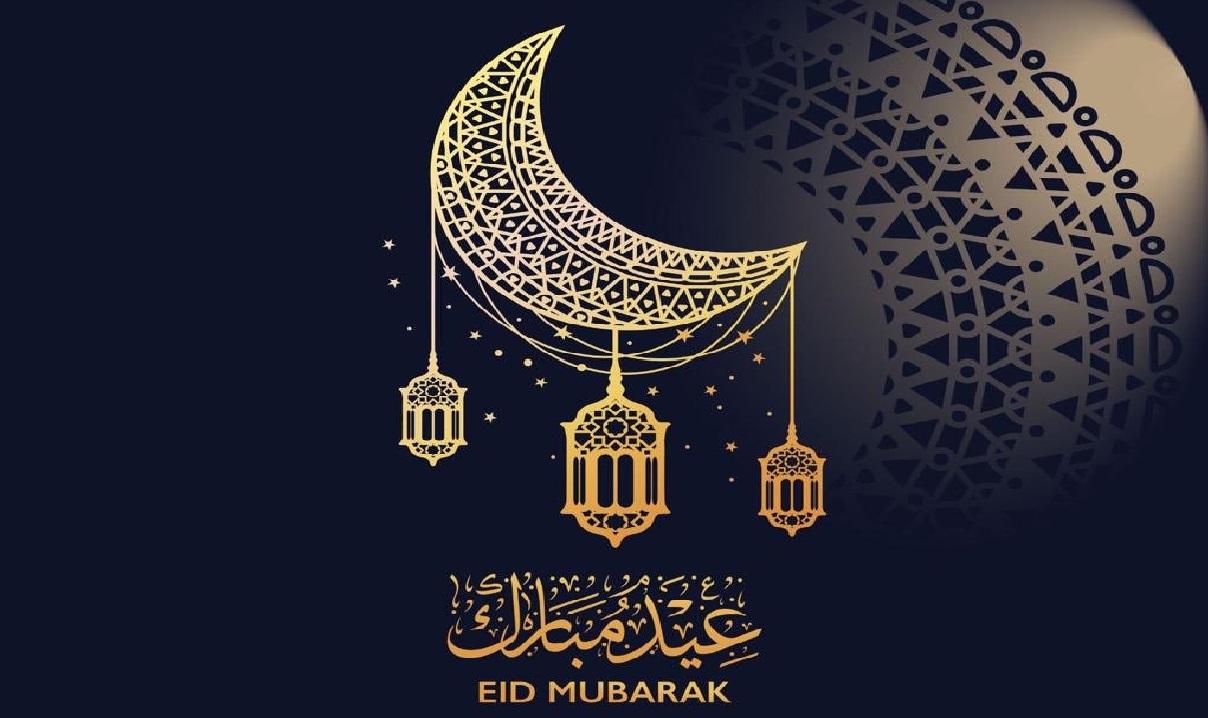 موعد عيد الفطر Eid 2021 ومتى أول أيام العيد المبارك 1442: مركز الفلك الدولي