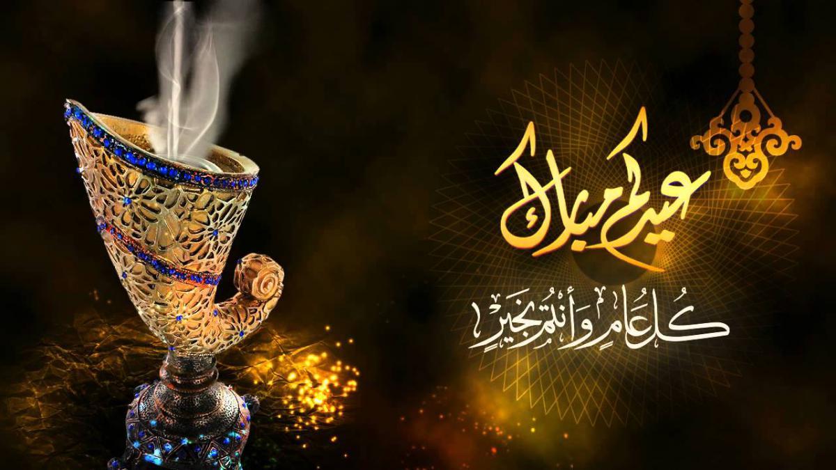 رسائل تهنئة عيد الفطر المبارك 2021 وعبارت رسمية للتهنئة بالعيد