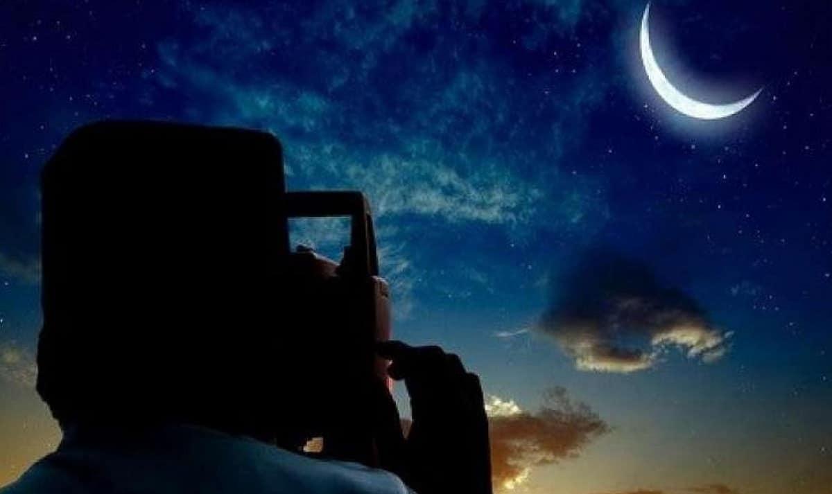 رؤية هلال شوال 1442 في السعودية شرعاً اليوم الثلاثاء 29 رمضان لتحديد متى عيد الفطر 2021