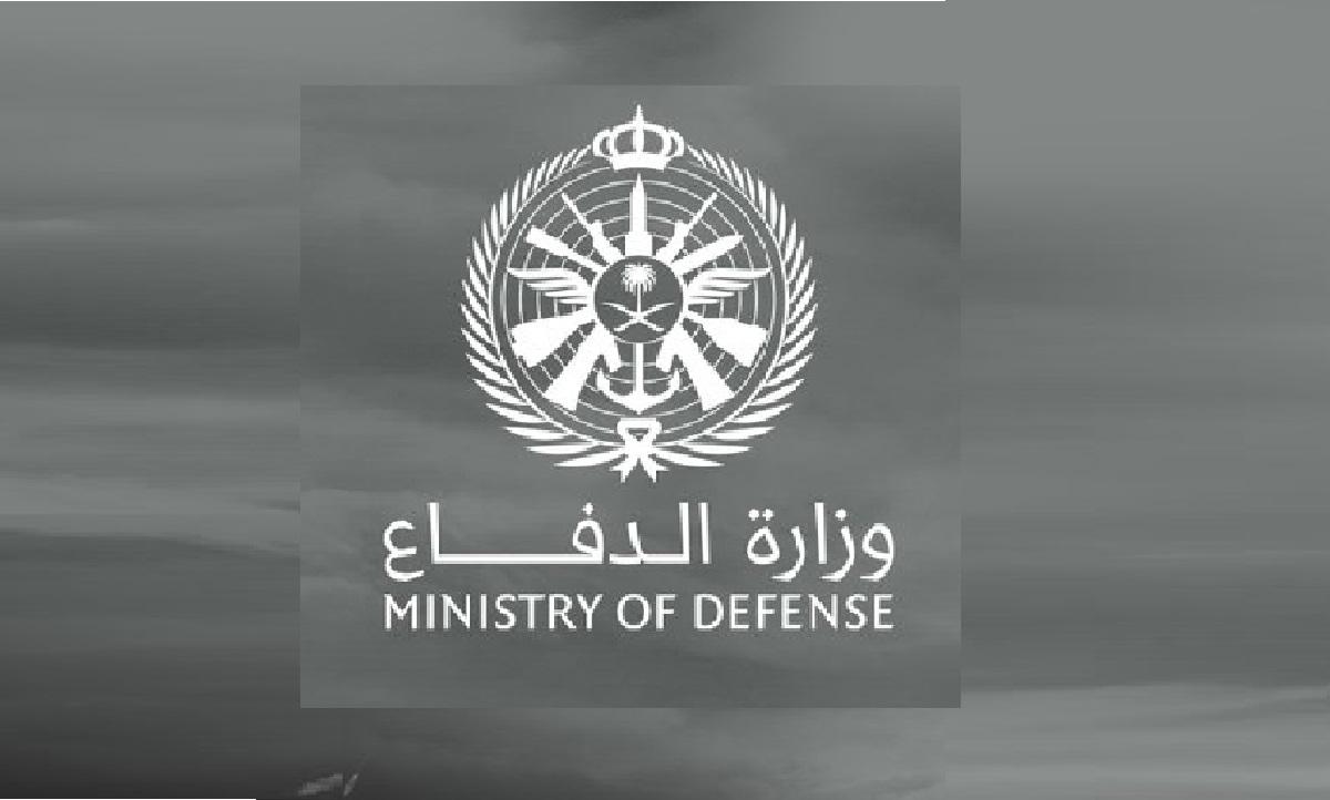 وزارة الدفاع تقديم الجامعيين mod.gov.sa 1442 رابط بوابة القبول والتجنيد الموحد تسجيل