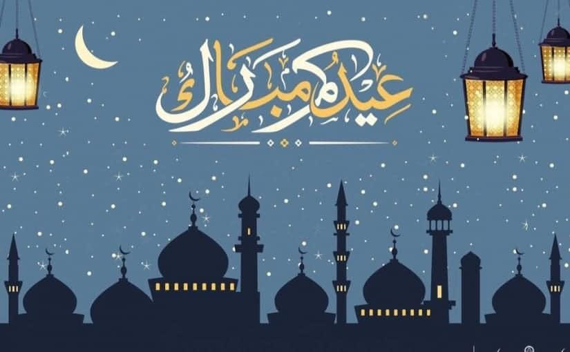 وقفة عيد الفطر 2021 في مصر وموعد أول أيام العيد فلكياً لحين ثبوت رؤية هلال شوال 1442