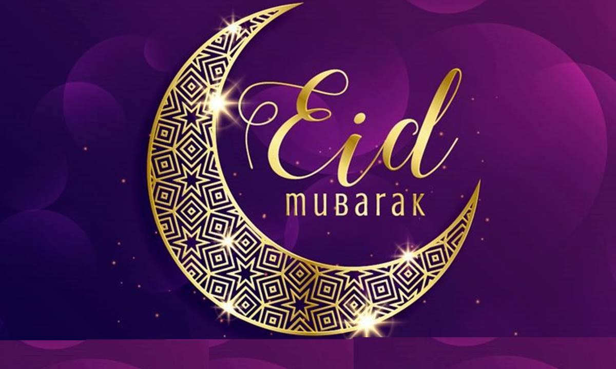 تبريكات العيد 2021 رسائل تهنئة عيد الفطر المبارك