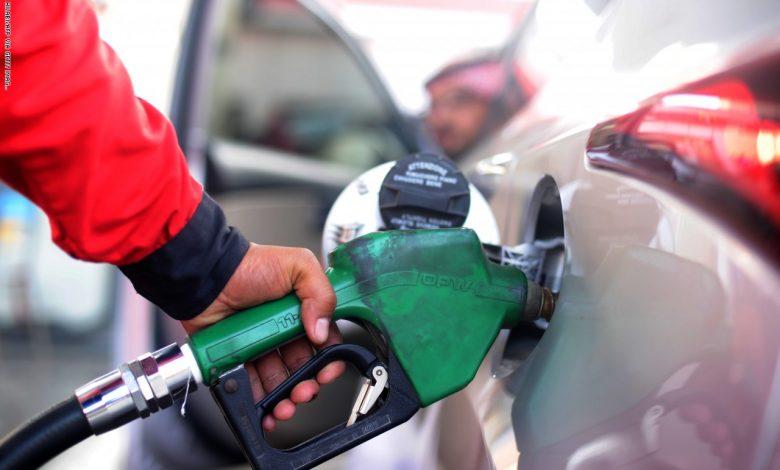 ننشُر تحديثات سعر البنزين فى السعودية لشهر مايو 2021 ...