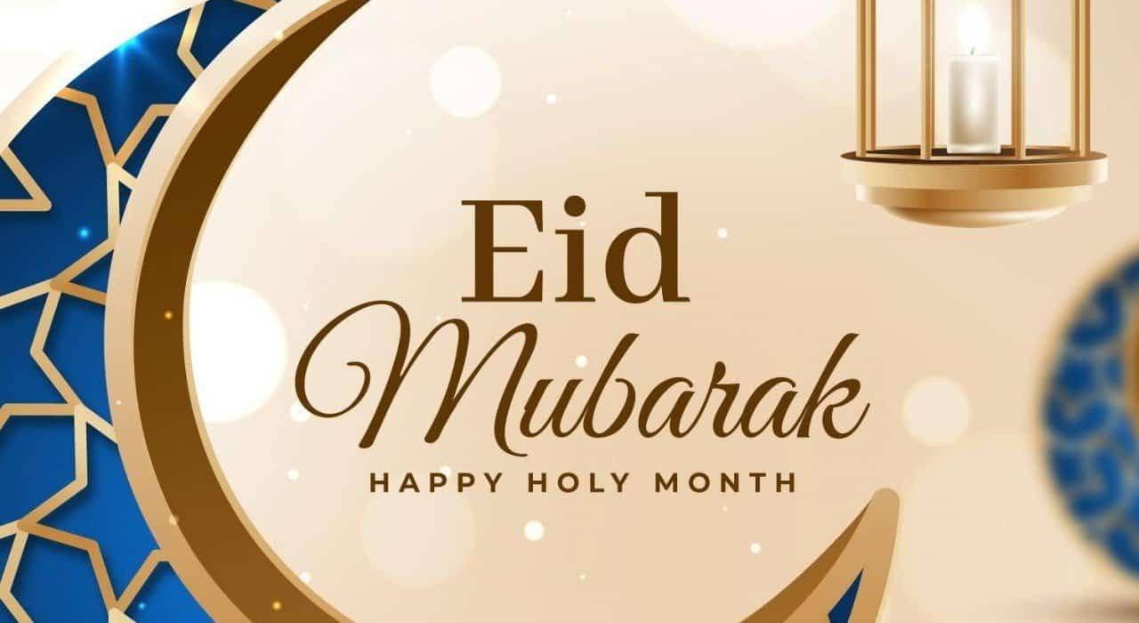 رسائل تهنئة عيد الفطر 2021 صور العيد المبارك eid mubarak