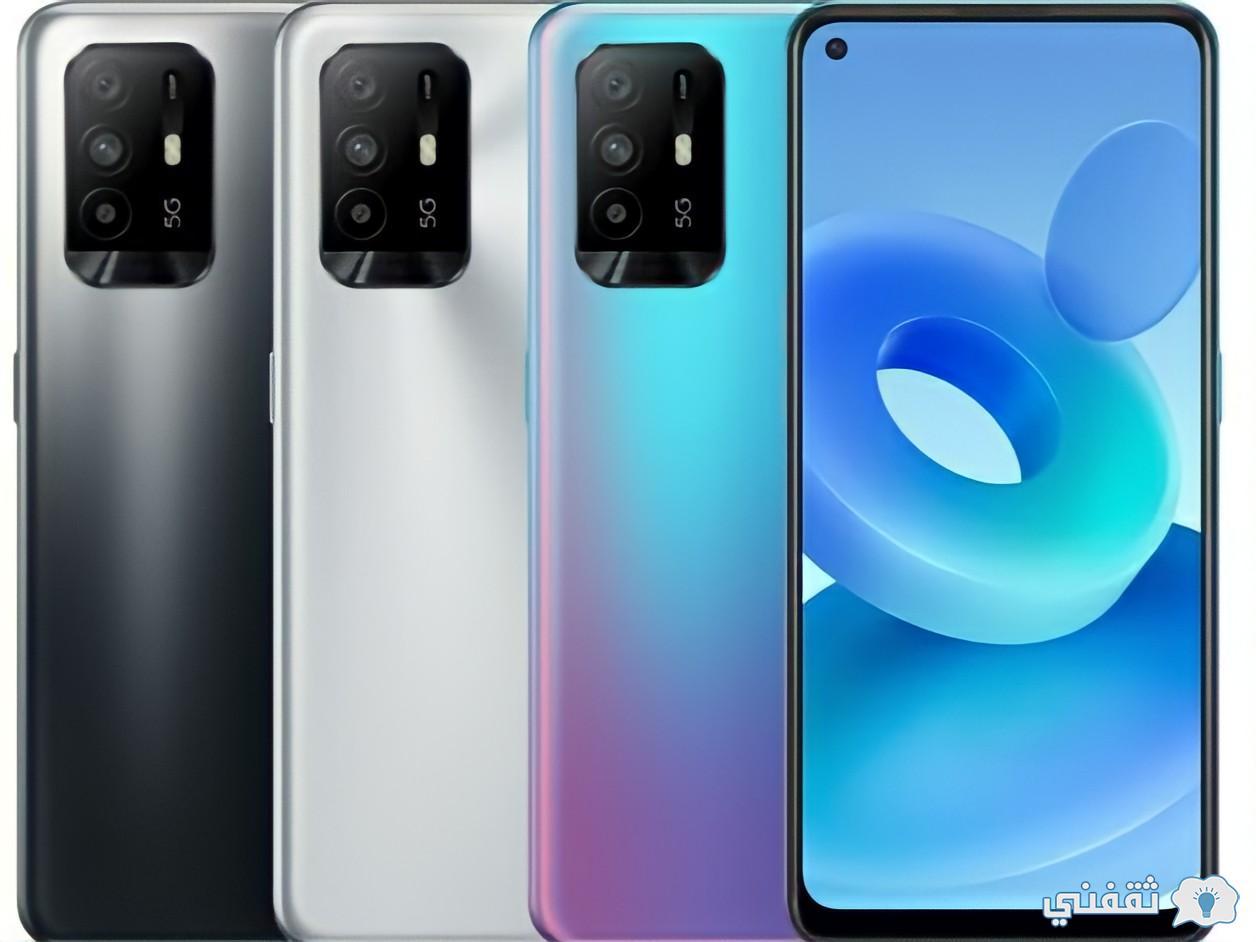 ألوان هاتف Oppo A95