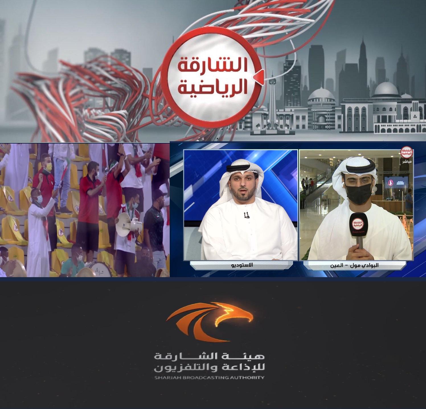 تردد قناة الشارقة سبورت الرياضية Sharjah Sport HD الناقلة مباراة الإمارات وفيتنام نايل سات