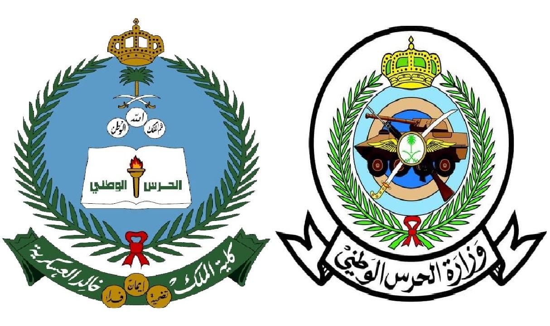 تقديم كلية الملك خالد العسكرية ثانوي 1442 بوابة القبول الموحد الحرس الوطني kkmar.gov.sa