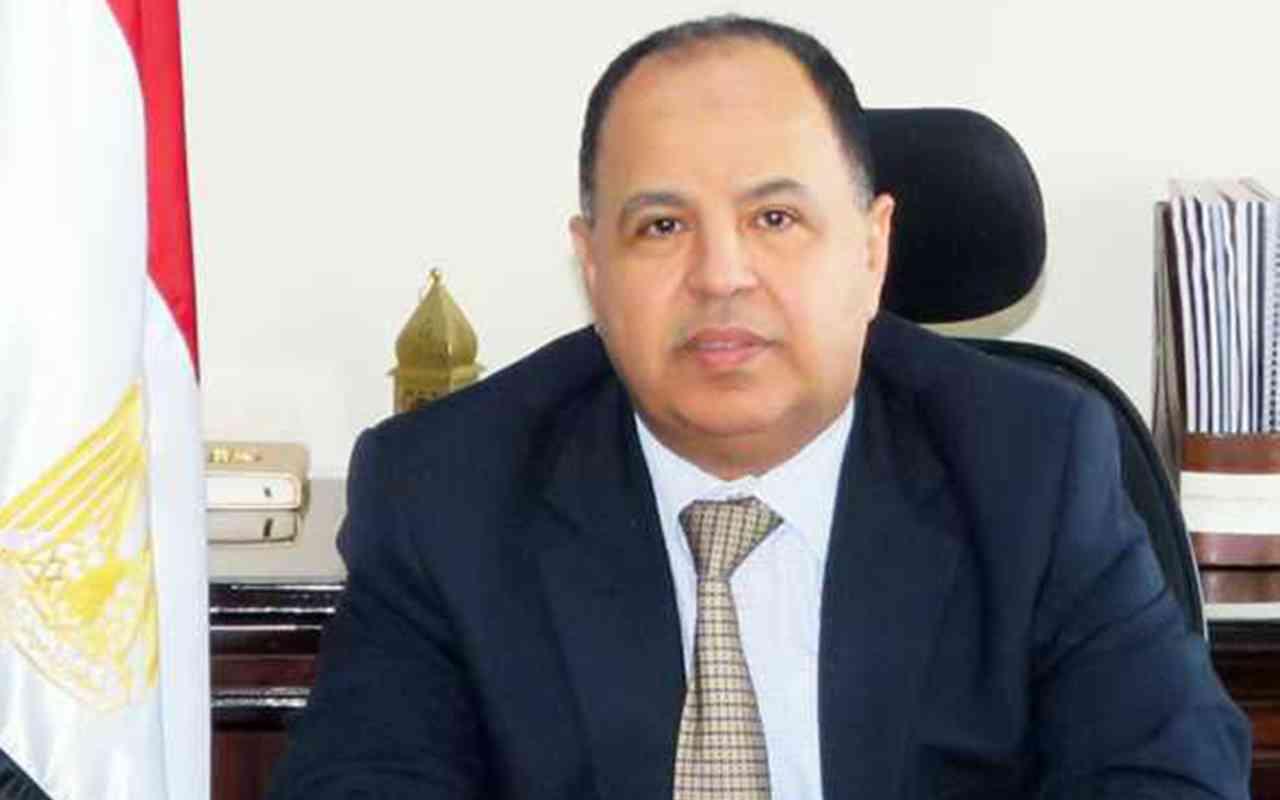 عاجل: وزارة المالية تحدد موعد صرف مرتبات يوليو وأغسطس وسبتمبر 2021