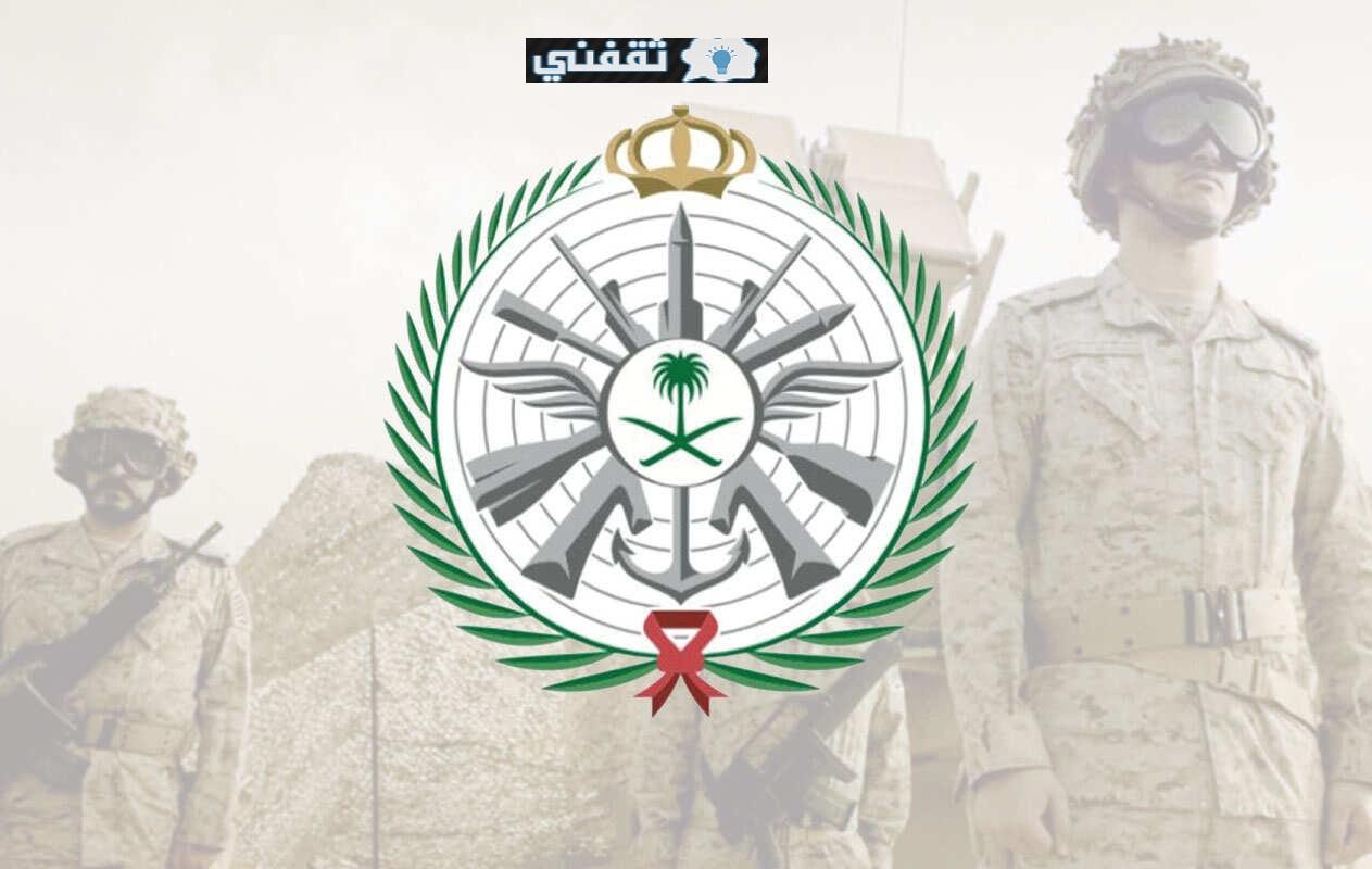 نتائج القبول المبدئي وزارة الدفاع