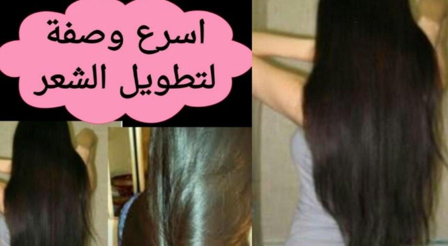 وصفات لتطويل الشعر وتكثيفه في أسبوع بطريقة غير مكلفة وبمكون واحد متوفر في كل منزل