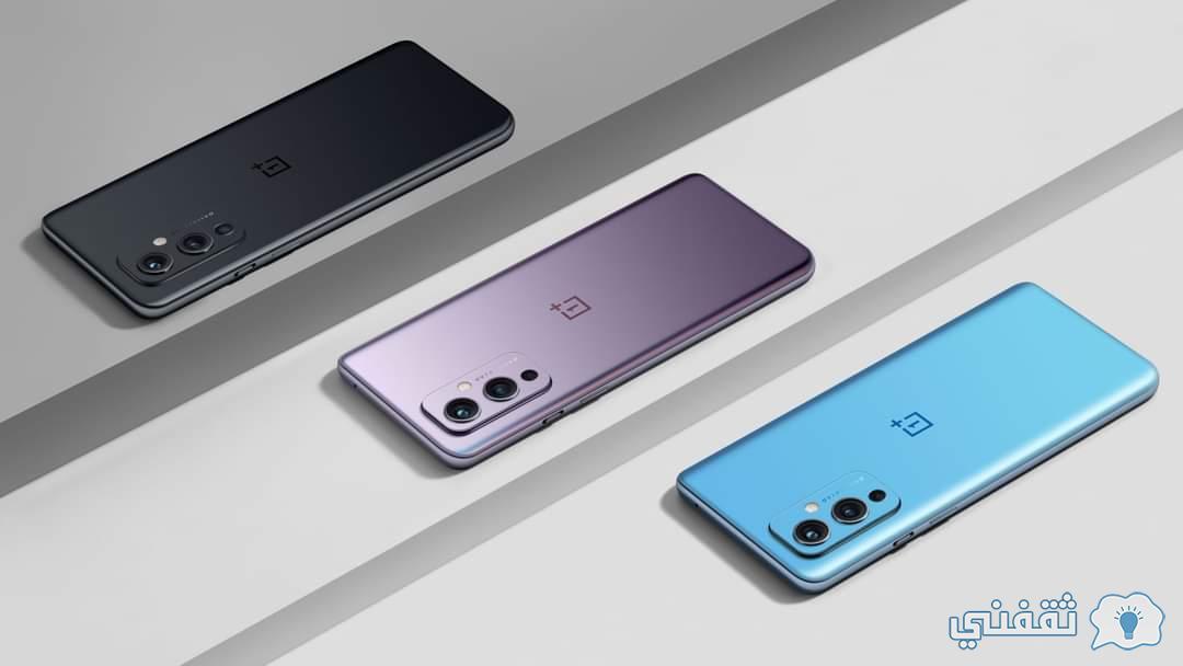 ألوان هاتف OnePlus 9