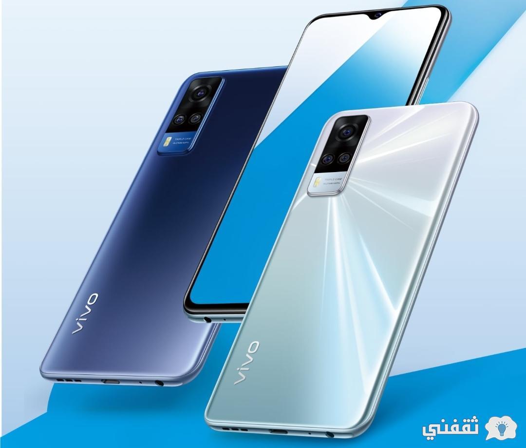 ألوان هاتف Vivo Y51