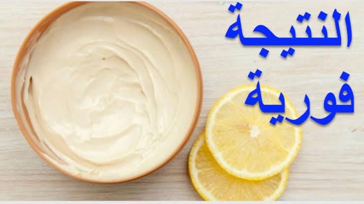 طريقة عمل كريم الليمون والنشا لتفتيح البشرة الدهنية وإزالة التجاعيد