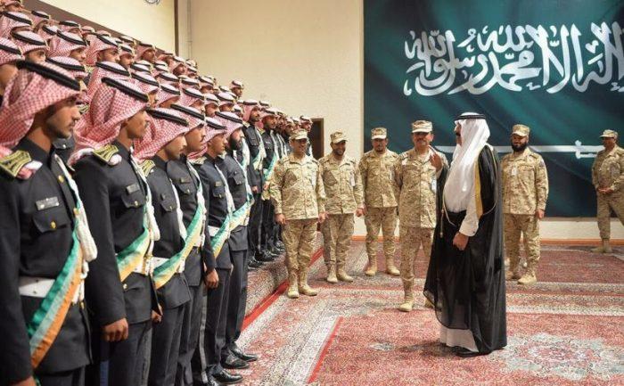 رابط نتائج كلية الملك خالد العسكرية