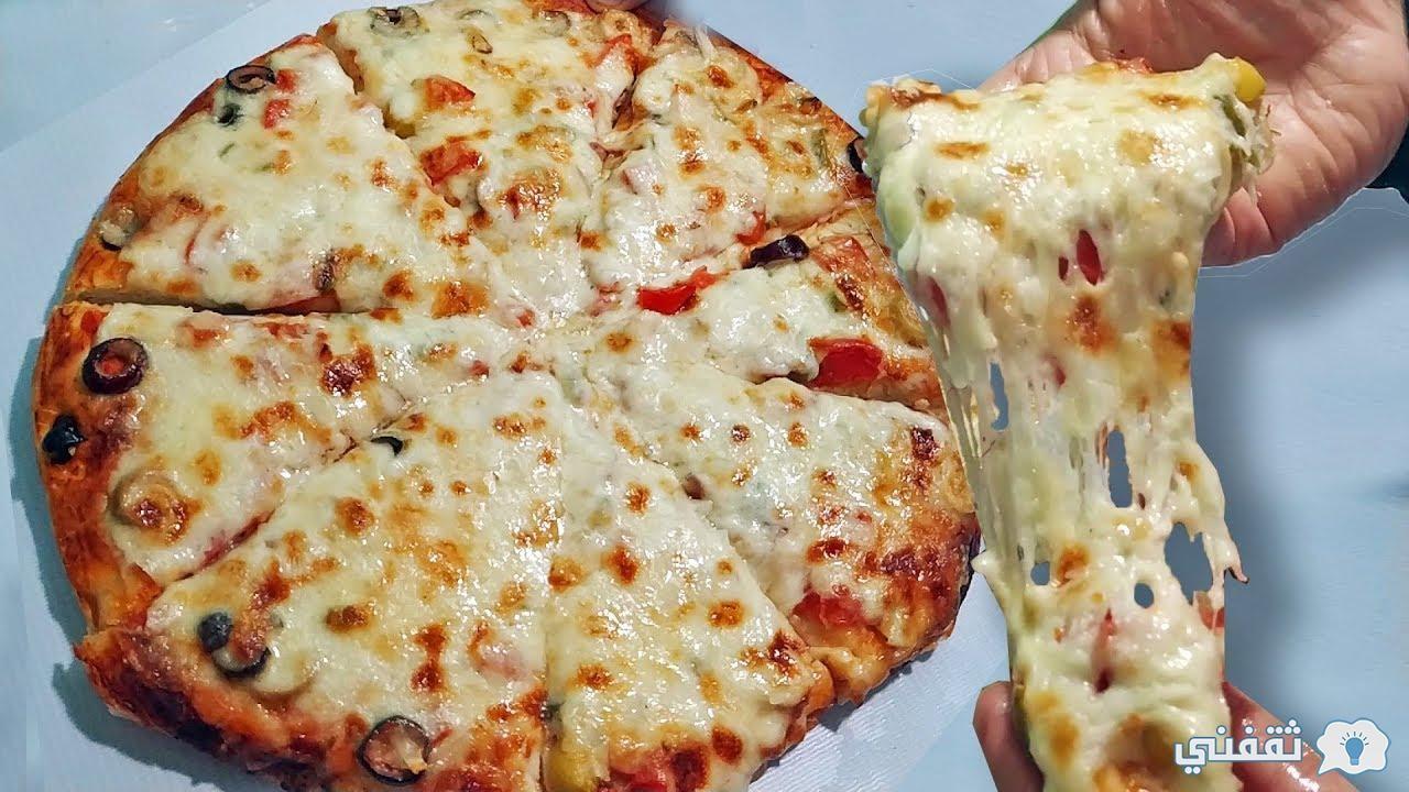 طريقة عمل البيتزا الإيطالي في المنزل