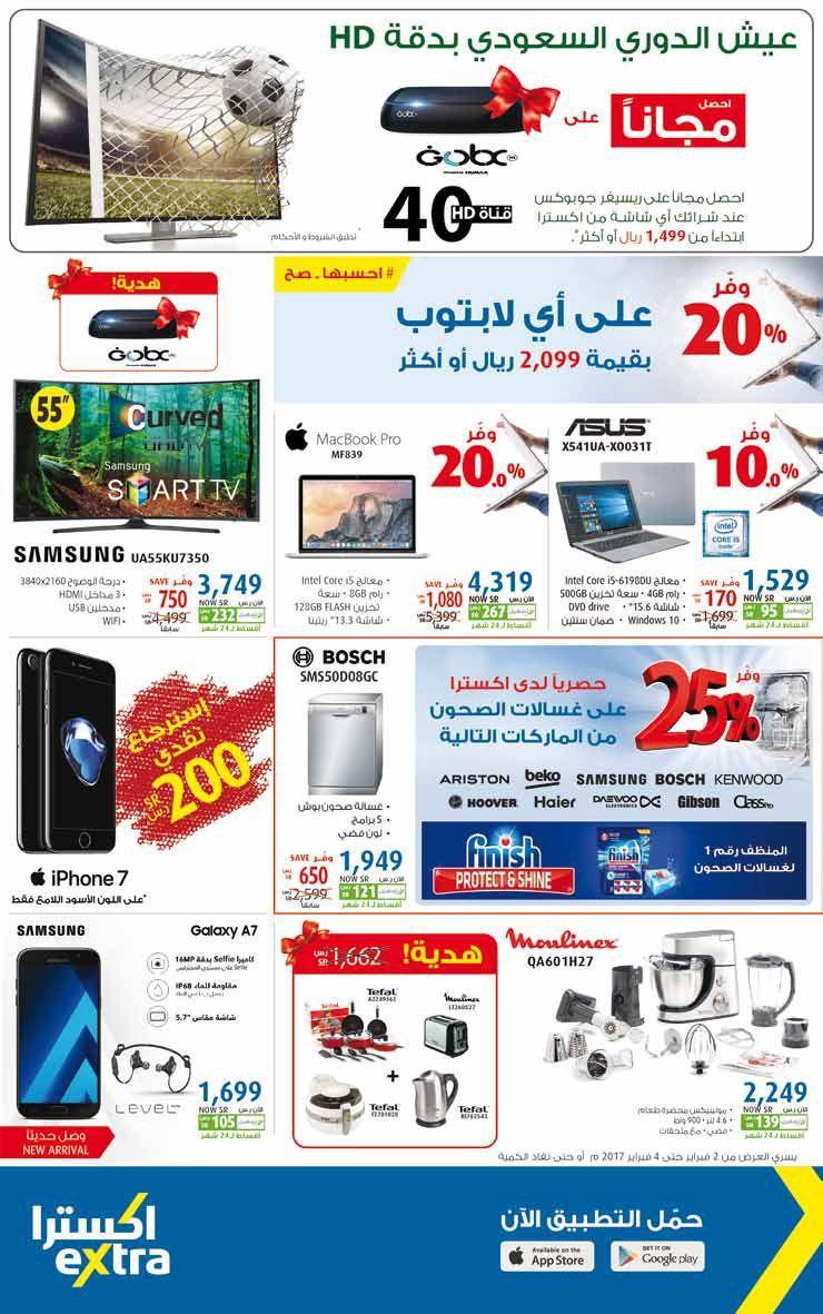 Extra Saudi Offers.