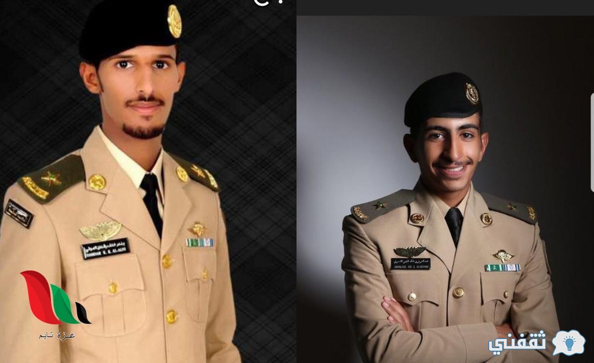 قبول كلية الملك عبدالعزيز الحربية www.my.gov.sa التسجيل عبر بوابة النفاذ الوطني