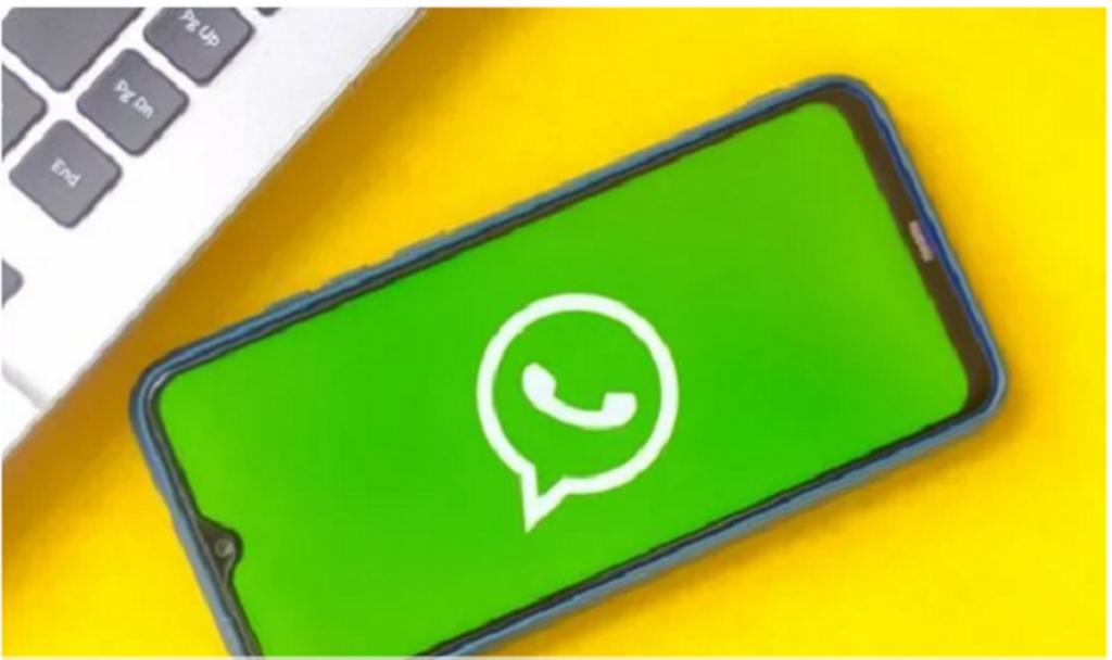 Feature on WhatsApp
