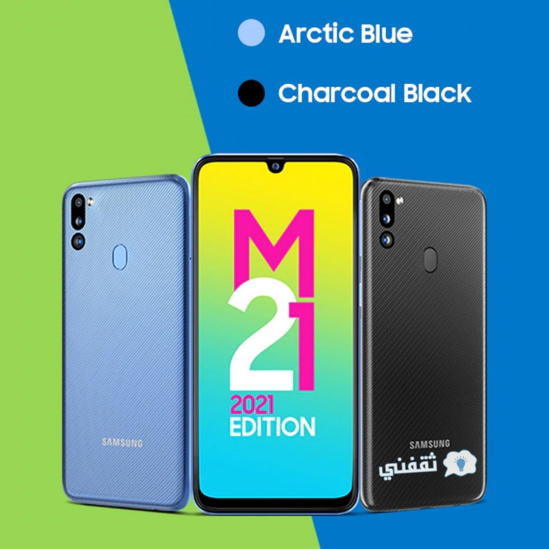 Samsung M21 2021 colors