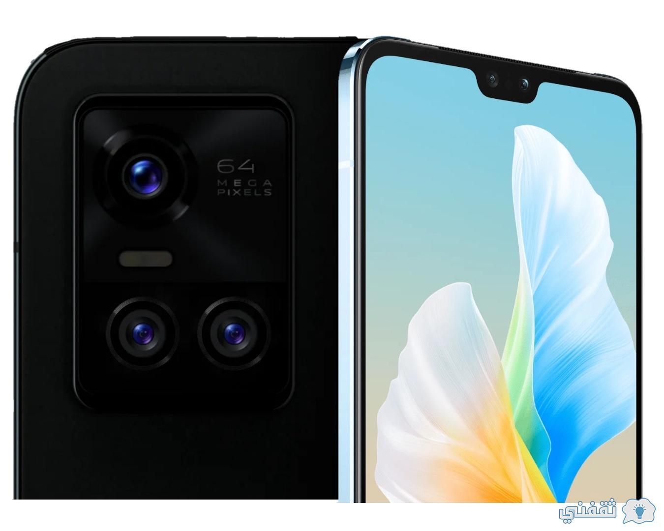 Vivo S10 cameras