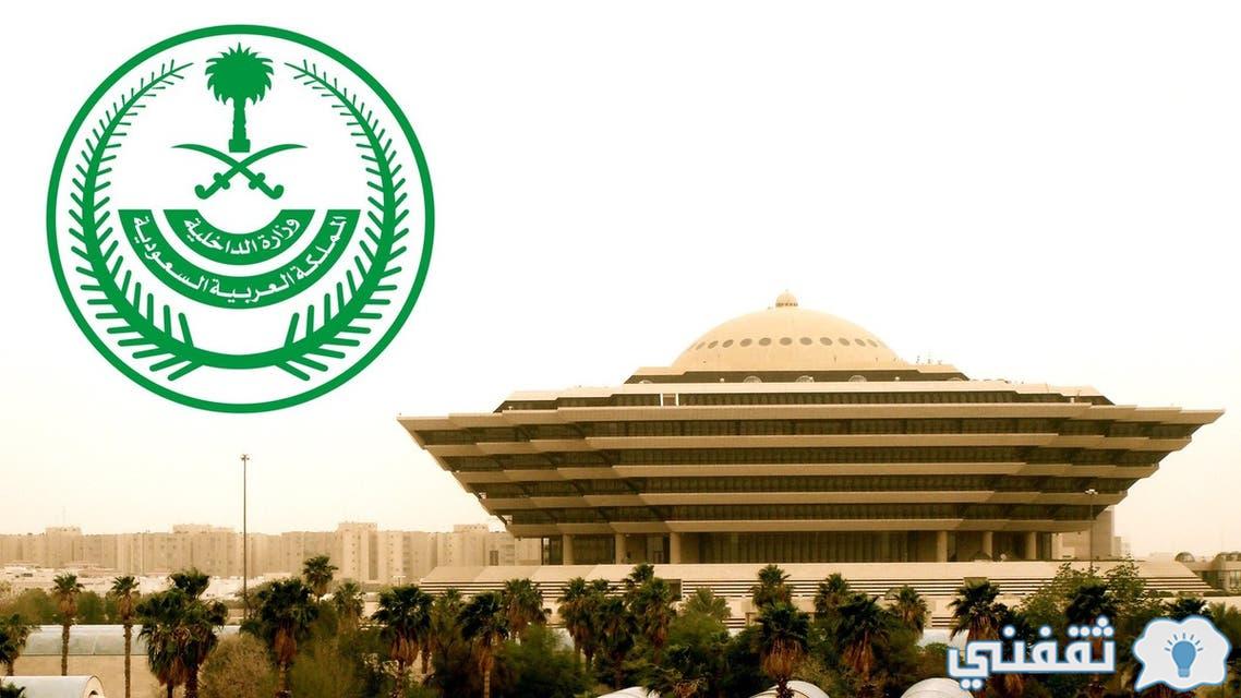 وزارة الداخلية السعودية وعودة الطيران بين مصر والسعودية