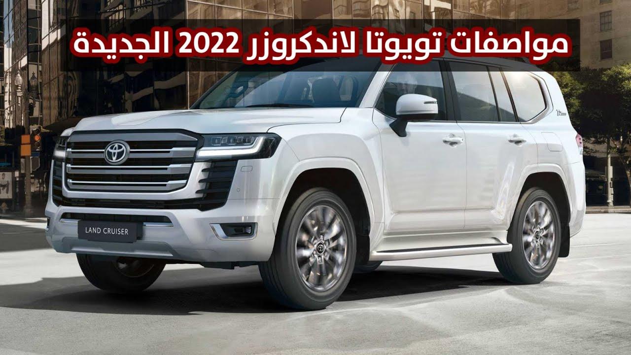 العرض الجبار أقوي عرض تقسيط سيارة تويوتا لاند كروزر ديزل من عبد اللطيف جميل 20221