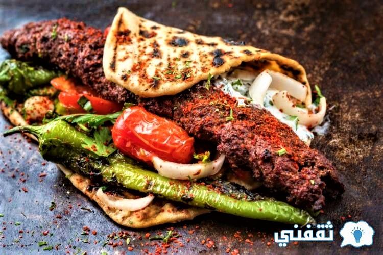 ما هو كباب أضنة التركي ؟