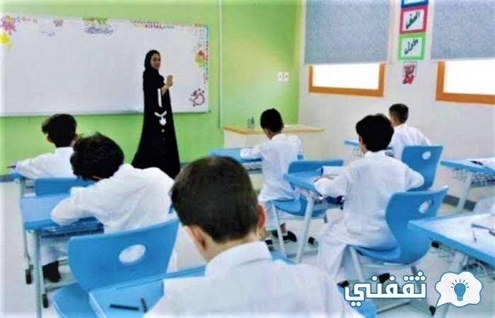 مناهج اللغة الانجليزية في السعودية 2021