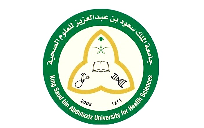 وظائف جامعة الملك سعود 2021